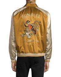The Kooples Multicolor Souvenir Varsity Jacket for men