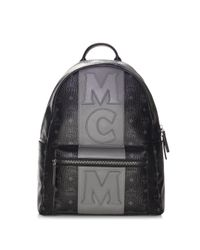 MCM - Black Stark Textured Backpack for Men - Lyst