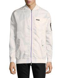 Members Only White Bomber Jacket for men