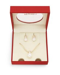 Majorica Metallic Ophol 10mm-12mm White Round Pearl & 18k Yellow Gold Vermeil Necklace & Earrings Gift Box Set