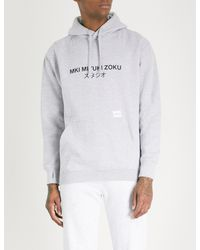 MKI Miyuki-Zoku Gray Classic Logo-print Cotton-blend Hoody for men