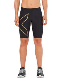 2xu Black Mcs Cross Training Compression Short
