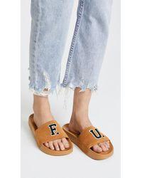 PUMA Brown Fenty X F.u. Leadcat Slides