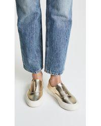 Seavees - Metallic Sunset Strip Sneakers - Lyst