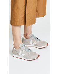 Veja White Holiday Bastille Sneakers