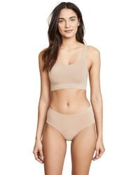 Cosabella Natural New Free Bralette