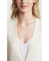 Jennifer Meyer Metallic Mama Necklace