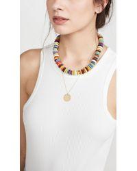 Lizzie Fortunato Multicolor Laguna Necklace In Rainbow