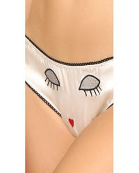 Morgan Lane - Multicolor Amanda Fatherazi Lacey Lids Panties - Lyst