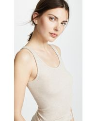Vince - Natural Scoop Neck Tank - Lyst