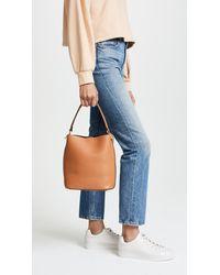 Sam Edelman | Multicolor Nya Small Bucket Bag | Lyst