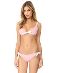 Eberjey - Pink So Solid Ursula Bottoms - Lyst