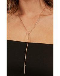 Showpo - Multicolor Loop It Necklace In Gold - Lyst