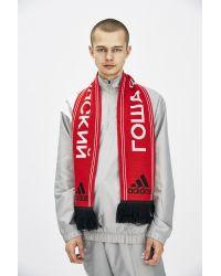 Gosha Rubchinskiy Red Adidas Football Scarf for men