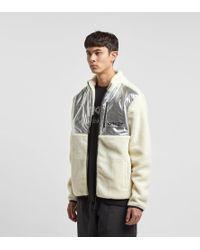 Oakley High Definition Optics Fleece Jacket in White für Herren