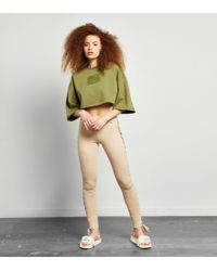 PUMA White X Fenty Lace Tights