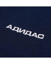 Gosha Rubchinskiy Blue Adidas Sweatpants for men