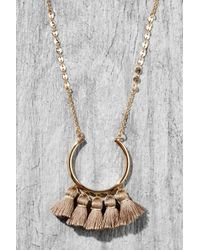 South Moon Under - Multicolor Coin Detail Horseshoe Tassel Necklace - Lyst
