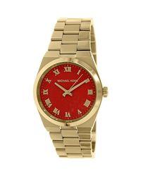 MICHAEL Michael Kors - Metallic Mk5936 Women's Watch In Gold - Lyst