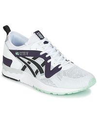 Asics Gel-lyte V Ns Men's Shoes (trainers) In White for men