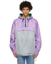 メンズ MSGM パープル カラーブロック ジャケット Purple