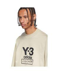 メンズ Y-3 オフホワイト Stacked ロゴ スウェットシャツ White