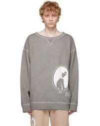 メンズ Maison Margiela グレー Cameo スウェットシャツ Gray