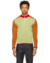 メンズ Sunnei マルチカラー セーター Green