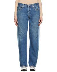Bless Blue Pleatfront Jeans