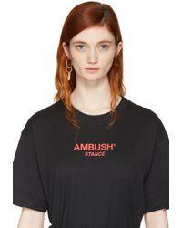 Ambush - Metallic Gold Single Mini Key Earring - Lyst