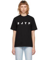 SJYP Ssense 限定 ブラック ロゴ T シャツ Black
