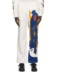 メンズ BETHANY WILLIAMS The Magpie Project Edition ホワイト フリース Magpie ラウンジ パンツ White