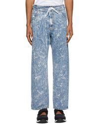 メンズ MSGM ブルー ペイント スプラッター ドローストリング ジーンズ Blue