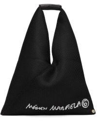 MM6 by Maison Martin Margiela ブラック スモール ロゴ トライアングル トート Black