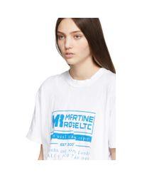 Martine Rose ホワイト Wobbly T シャツ White