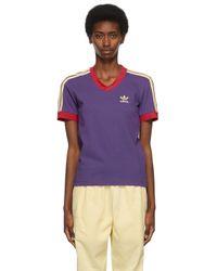 Wales Bonner Adidas エディション パープル Striped V ネック T シャツ Purple