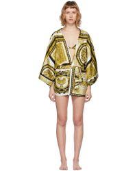 Versace ホワイト Barocco Mosaic ローブ Yellow