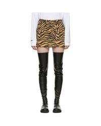 Ashley Williams Brown Tiger Executive Skirt