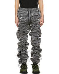 メンズ 99% Is シルバー & ブラック Gobchang ラウンジ パンツ Black