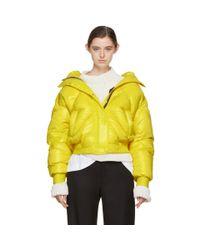 Ienki Ienki Yellow Down Dunlop Short Hooded Jacket