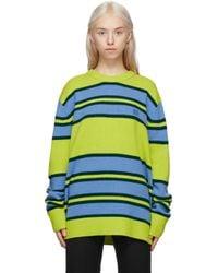 Acne グリーン & ブルー ストライプ セーター Blue