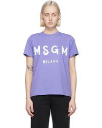 MSGM パープル Artist ロゴ T シャツ Purple