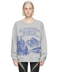 Rhude グレー Trekking スウェットシャツ Gray