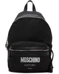 メンズ Moschino ブラック キャンバス Couture! バックパック Black