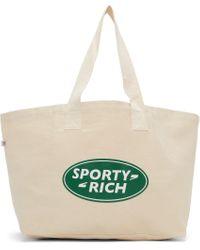 Sporty & Rich ベージュ ランド ローバー インスパイア トート Natural