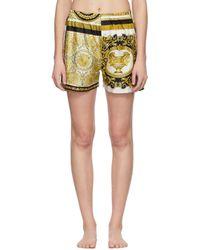 Versace ホワイト Barocco Mosaic ボクサー ショーツ Yellow