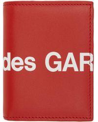 Comme des Garçons レッド Huge ロゴ カード ケース Red