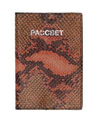 メンズ Rassvet (PACCBET) オレンジ スネーク パスポート ホルダー Orange