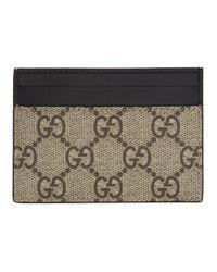 Porte-cartes beige GG Tiger Gucci pour homme en coloris Black