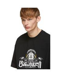 メンズ Vetements ブラック Secret Society T シャツ Black